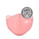 Mascarilla FITmask Pink Dots - Niño